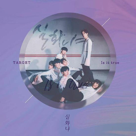 Target | 타겟 | Single Album - Is It True [실화냐]