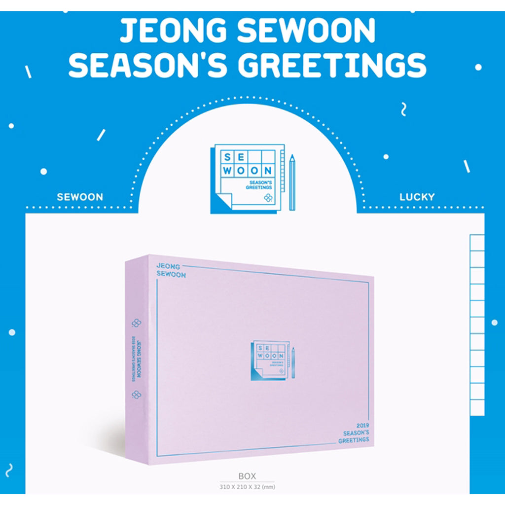 정세운 | JEONG SE WOON | 2019 SEASON'S GREETINGS
