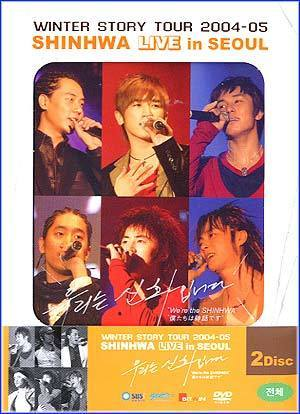 신화 Shin Hwa Winter Story Tour 2004-2005