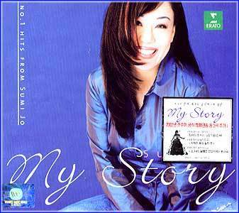 MusicPlaza CD 조수미 Jo, Sumi My Story/2CD