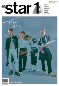 MUSIC PLAZA Magazine @Star 1 | 앳스타일 | Star & Style Magazine - VOL. 75 - SHINee Cover