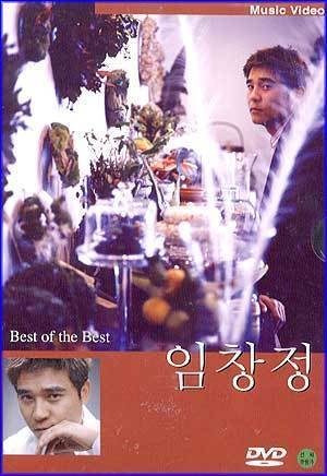 MusicPlaza DVD 임창정 Im, Changjung Music Video-Best of the Best