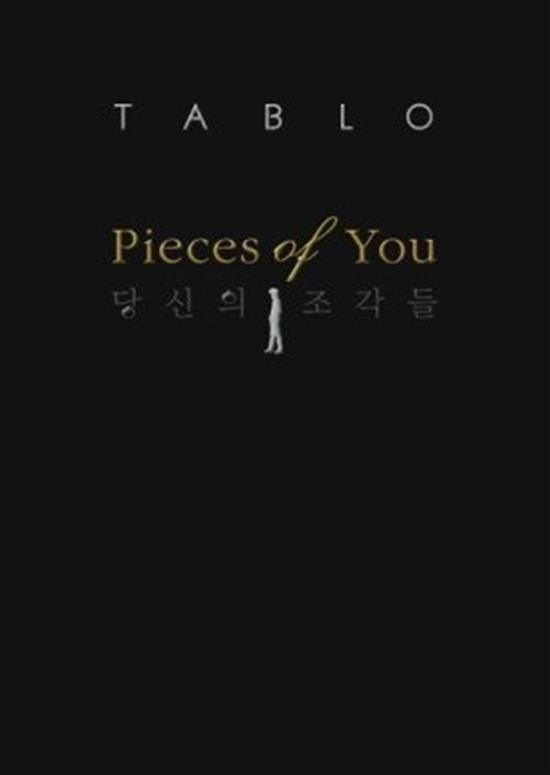 <strong>타블로 | TABLO</strong><br/>Pieces of You<br/>ENGLISH VER.