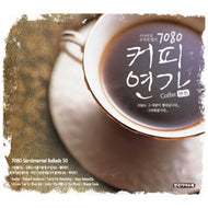 7080 커피연가 | 7080 COFFEE LOVE SONGS 3CD