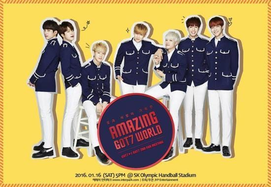 GOT7 | 갓세븐 | LIMITED EDITION ♥I GOT7 2ND FAN MEETING >AMAZING GOT7 WORLD GOT7