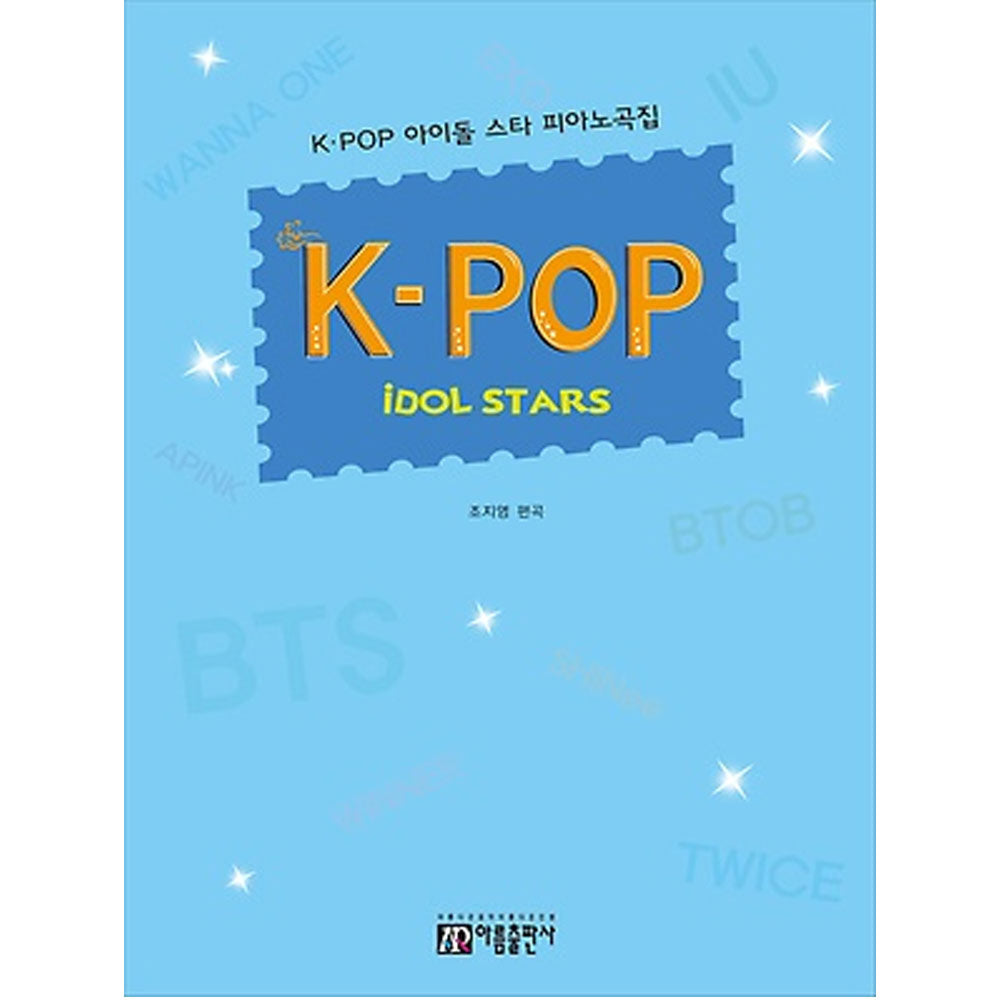 K-POP IDOL STARS PIANO SCORE
