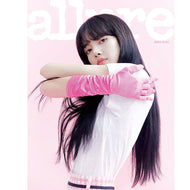 ALLURE KOREA 2020-6 [ LISA OF BLACKPINK ]
