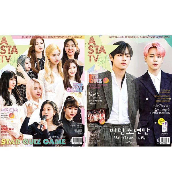 MUSIC PLAZA Magazine ASTA TV | 아스타 TV+STYLE | JUNE 2019  BTS / TWICE COVER