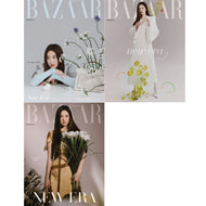바자코리아 | BAZAAR KOREA 2021-3 [ SONG HYEKYO ] RANDOM COVER