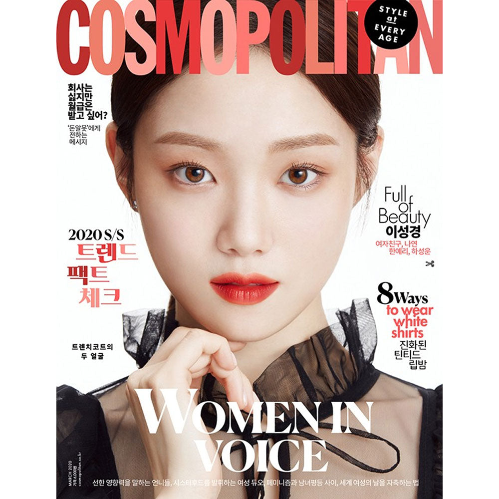 코스모폴리탄 | COSMOPOLITAN [ 2020-3 ] NAYEON OF TWICE, HA SUNGWOON