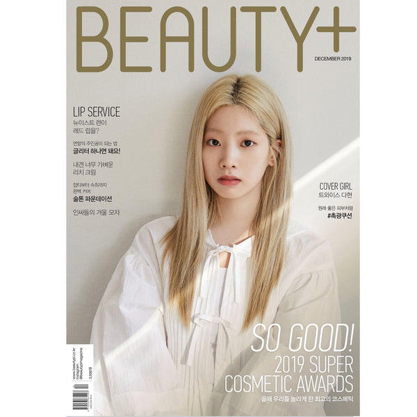 BEAUTY+ [ 2019-12 DAHYUN COVER ]