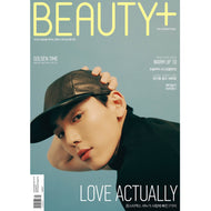 뷰티쁠 | BEAUTY+ 2020-12 [ SHOWNU ]