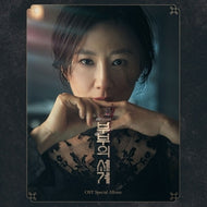 부부의 세계 |  THE WORLD OF THE MARRIED O.S.T.