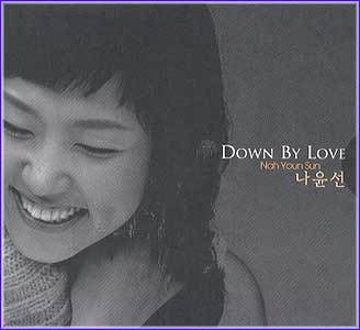 MusicPlaza CD 나윤선  Nah, Younsun Down By Love