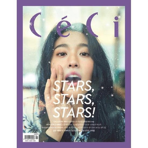 CECI | 쎄씨 | February 2018 Issue + Special Gift
