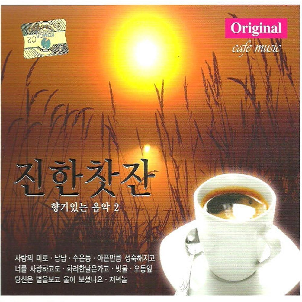 MUSIC PLAZA CD 진한찻잔 | CAFE MUSIC | 향기있는 음악 2 ORIGINAL CAFE MUSIC