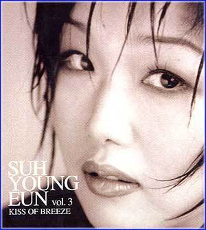 MusicPlaza CD 서영은 Seo, Youngeun vol.3/Kiss of Breeze