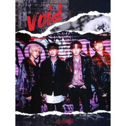 The Rose | 더 로즈 | 1st Mini Album - Void