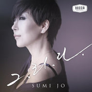 MUSIC PLAZA CD <strong>조수미 | JO, SUMI</strong><br/>그리다 [EP]<br/>