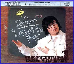 MusicPlaza CD 데프콘 Defconn 1집/Lesson 4 the people