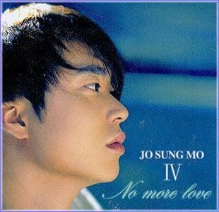 MUSIC PLAZA CD <strong>조성모 Jo Sungmo | 4집</strong><br/>