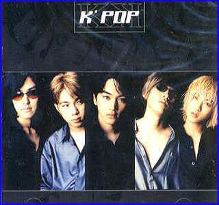 MUSIC PLAZA CD 케이팝 K' POP | 1집