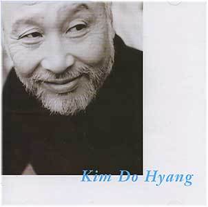 MUSIC PLAZA CD 김도향 Kim, Do Hyang | 2002