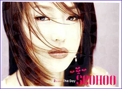 MUSIC PLAZA CD 서후 Seohoo | 2집/The Day </strong><br/>