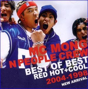 MUSIC PLAZA CD MC 몽과 피플크루 MC Mong N People Crew | Best of Best Red Hot+Cool 2004-1998