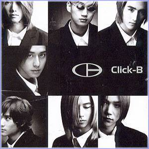 MUSIC PLAZA CD <strong>클릭비 Click-B | 3.5집</strong><br/>