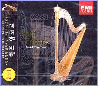 MUSIC PLAZA CD <strong>하프 앙코르 VA/Harp Encore | Harp Encore/Beautiful 17 Harp Pieces</strong><br/>