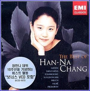 MUSIC PLAZA CD <strong>장한나  Chang, Hanna | The Best of Han-Na(CD+VCD)</strong><br/>