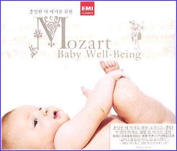 MUSIC PLAZA CD Mozart | 총명한 내 아기를 위한 Mozart Baby Well-Being