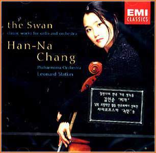 MUSIC PLAZA CD <strong>장한나 Chang, Hanna | The Swan</strong><br/>