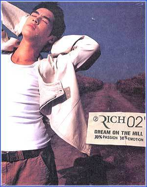 MUSIC PLAZA CD 리치 Rich | 2집-Dream On The Hill