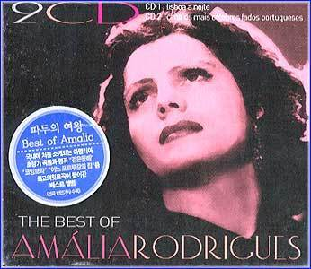 MUSIC PLAZA CD <strong>아말리아 로드리게스 Rodrigues, Amalia | The Best of</strong><br/>