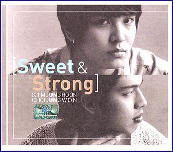 MUSIC PLAZA CD <strong>유엔  UN | Sweet&Strong</strong><br/>