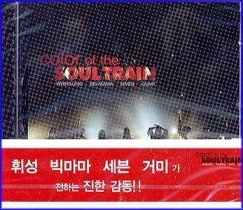 MUSIC PLAZA CD <strong>휘성. 빅마마. 세븐. 거미  WHEESUNG. BIG MAMA. SEVEN. GUMY | COLOR OF THE SOUL TRAIN</strong><br/>