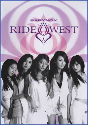MUSIC PLAZA CD 베이비 복스  BABY VOX | 7집-RIDE WEST</strong><br/>