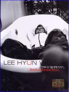 MUSIC PLAZA CD <strong>이현우  Lee, Hyunwoo | 9집-Sinful Seduction</strong><br/>