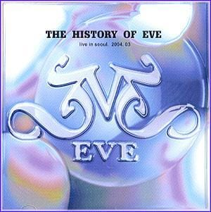 MUSIC PLAZA CD <strong>이브  Eve  | The History of Eve-Live </strong><br/>