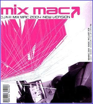 MUSIC PLAZA CD 모음집 | Mix Mac-DJ 처리 Mix Mac 2004 New Version