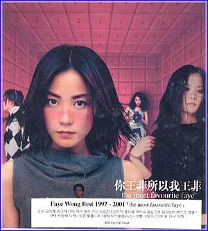MUSIC PLAZA CD <strong>왕비 Wong, Faye | The Most Favourite Faye 1997-2001</strong><br/>
