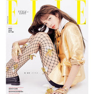 엘르| ELLE KOREA FEBRUARY 2020 [ BLACKPINK LISA COVER ]