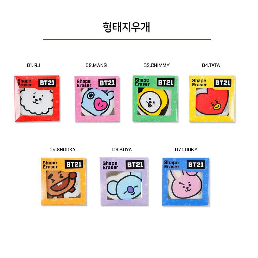 BT21 [ BT21 SHAPE ERASER ] OFFICIAL MD