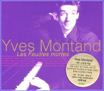 MUSIC PLAZA CD <strong>이브 몽탕 Montand, Yves | Les Feuilles mortes</strong><br/>