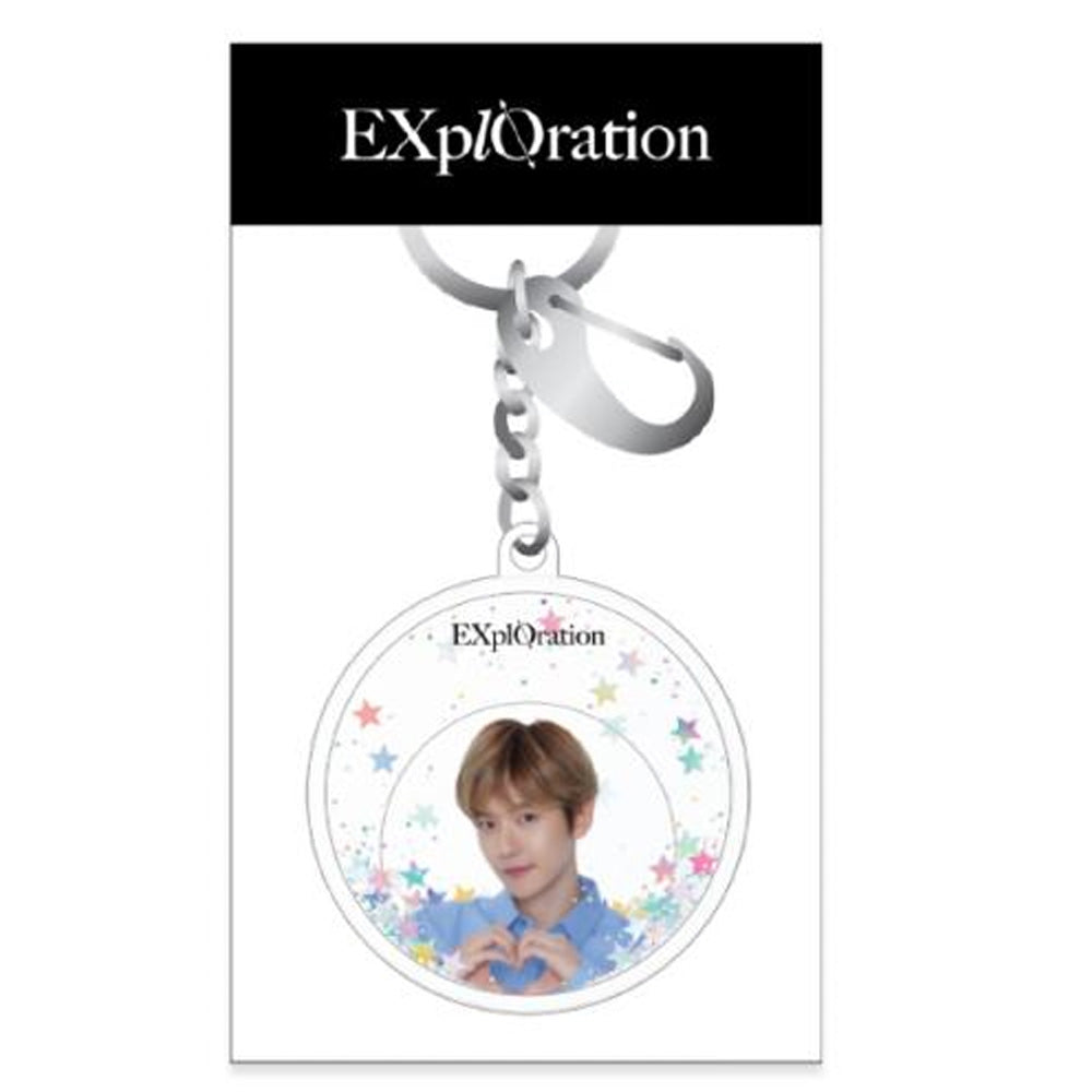 EXO PLANET #5 EXplOration OFFICIAL MD [ GLITTER KEYRING ]