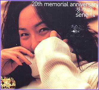 MUSIC PLAZA CD <strong>정수라  Jung, Soora | 20th memorial anniversary+sene14</strong><br/>