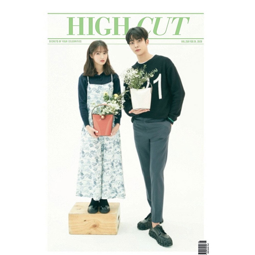 하이컷 | HIGH CUT VOL.258 [ KIM HYE-YOON& ROWOON ]