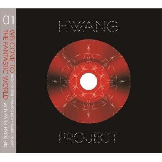 MUSIC PLAZA CD Hwang Project with Park Hyo Shin | 황 프로젝트 | Vol. 1 - Welcome to the Fantastic World